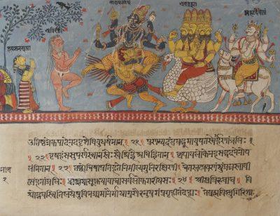 Bhagavata_Purana_manuscript,_18_century, atri